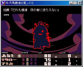 9hakusyaku2